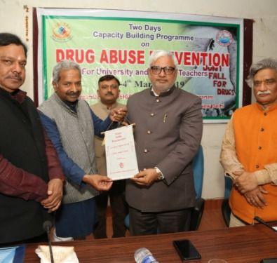 Drug Free and Healthy Kashi Vidyapeeth