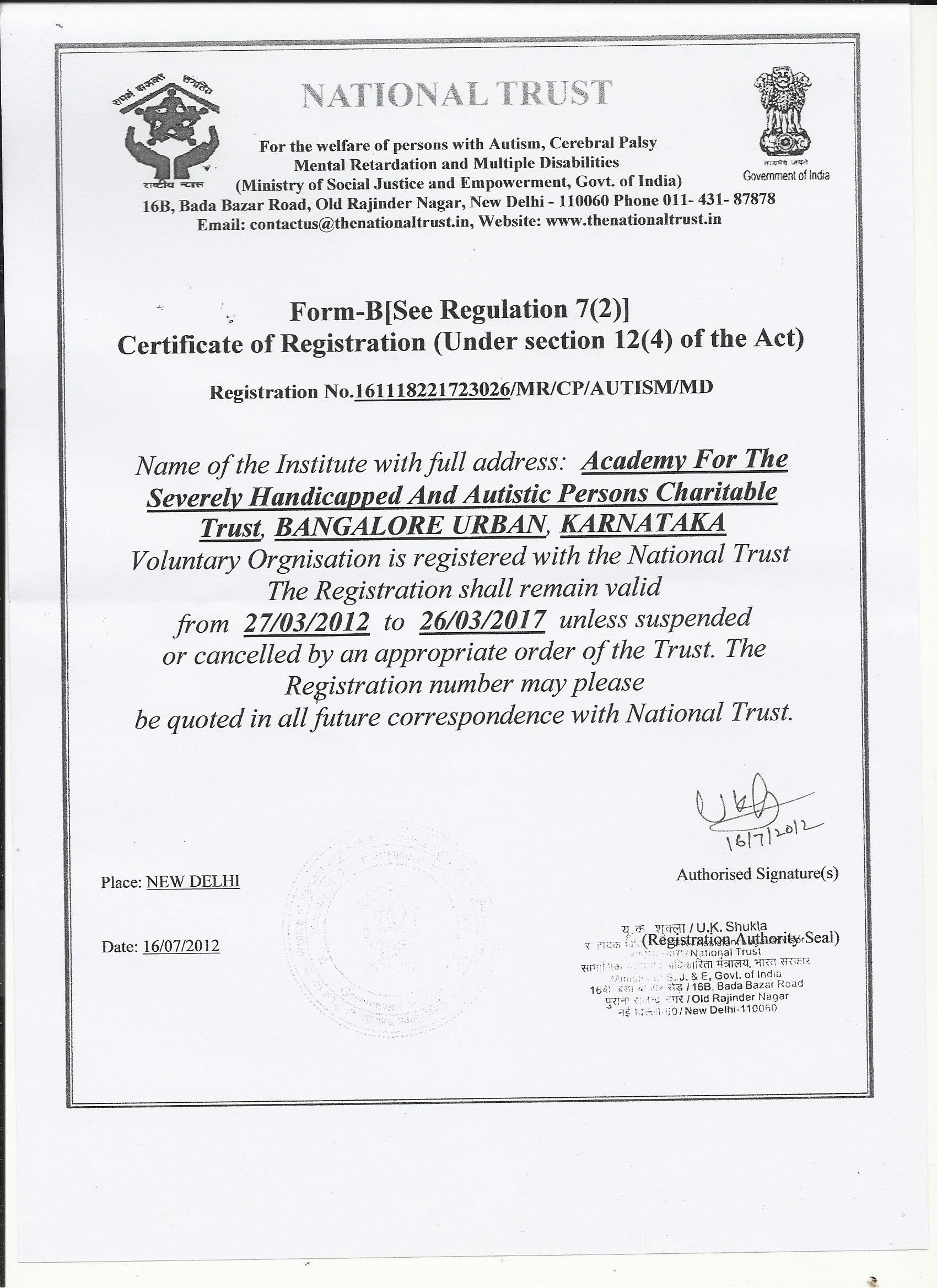 Beautiful gallery of apostille birth certificate business cards how to take birth certificate in karnataka best design xflitez Image collections