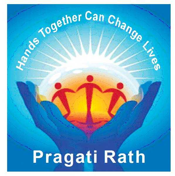 Pragati Rath