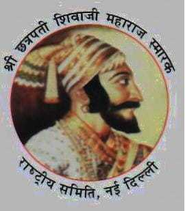 SHRI CHATRAPATI SHIVAJI MAHARAJ MEMORIAL NATIONAL COMMITTEE