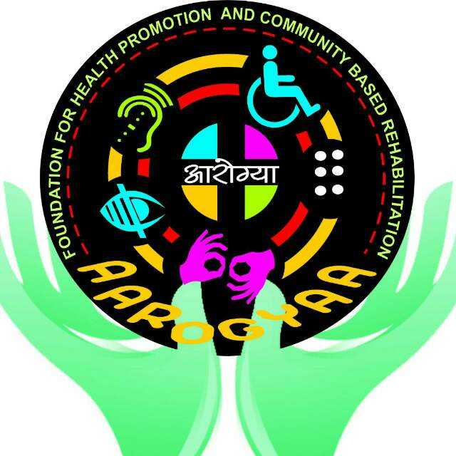 Aarogyaa Foundation For Health Promotion And CBR