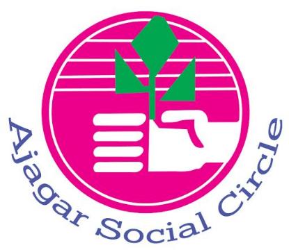 Ajagar Social Circle