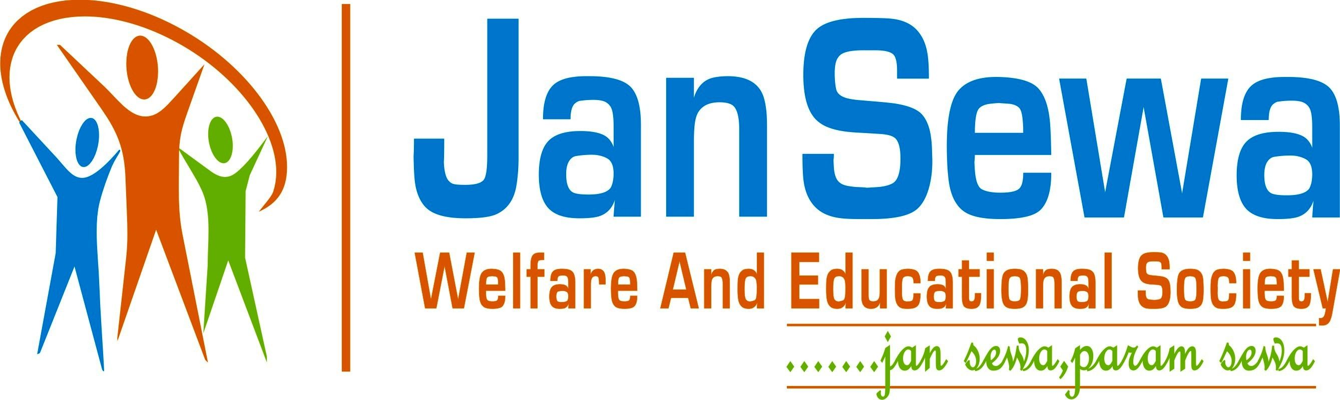 JAN SEWA WELFARE AND EDUCATIONAL SOCIETY