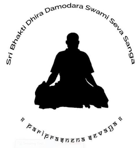 Sri Bhakti Dhira Damodara Swami Seva Sanga