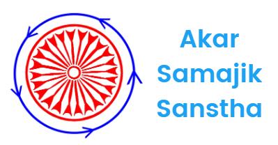 Akar Samajik Sanstha