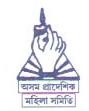 Assam Pradeshik Mahila Samity
