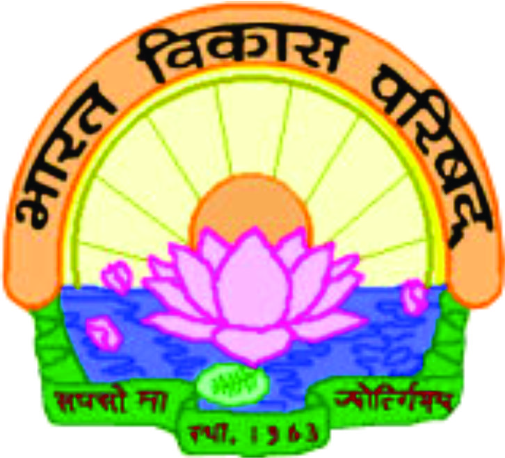 Bharat Vikas Parishad