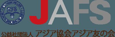 JAPAN ASIAN ASSOCIATION AND ASIAN FRIENDSHIP SOCIETY