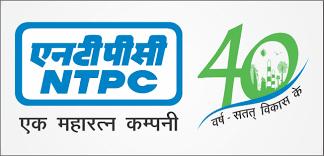 NTPC Ltd