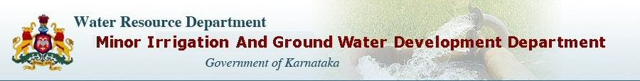 Dept. of Minor Irrigation, Govt. of Karnataka