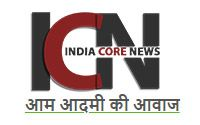 India Core News