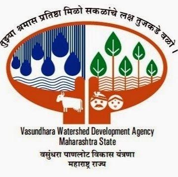 Vasundhara Rajyastariy Panlot Vikas Yantrna pune