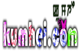 Kumhei Mobile